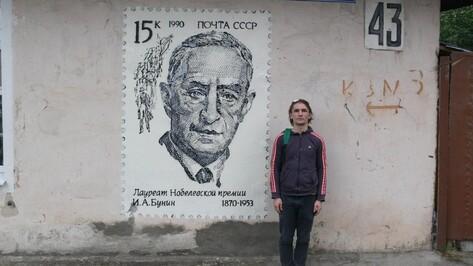 Лучший трафаретчик России сделал в Воронеже граффити с портретом Ивана Бунина