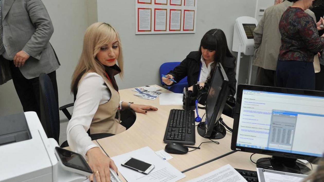 Обзор РИА «Воронеж». Какие законы вступают в силу в ноябре-2020