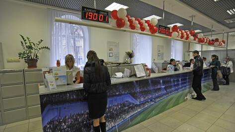 Суд отказал банку во взыскании кредита с жительницы Воронежской области