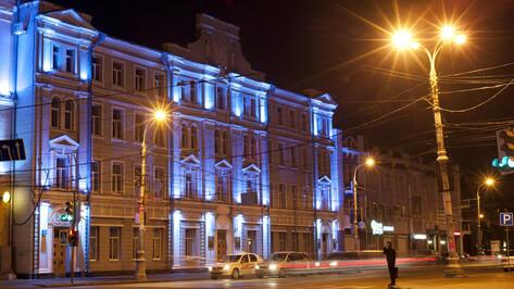 Здания облправительства и мэрии Воронежа подсветили синим