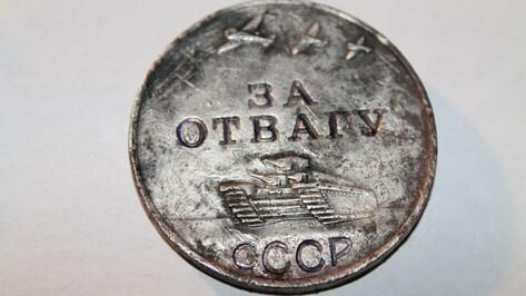 В хохольском селе строители нашли в земле медаль «За отвагу»
