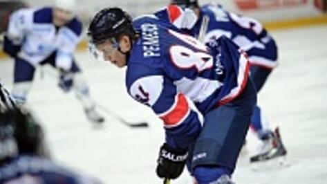 Уроженец Воронежа Никита Ремезов стал одним из лидеров хоккейного клуба «Южный Урал»