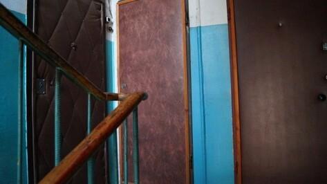 «Листки позора» появятся на дверях воронежских должников за свет
