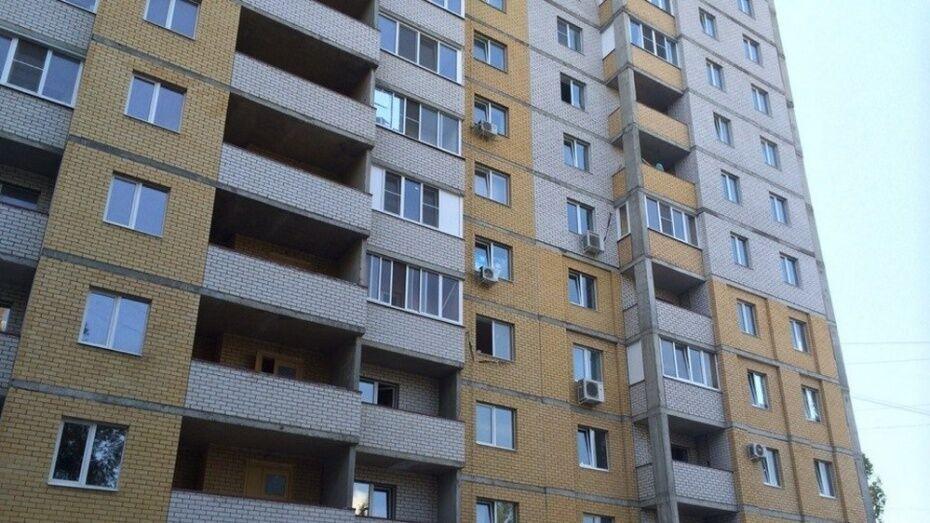 Треть воронежцев спрогнозировала падение цен на квартиры к середине 2017 года