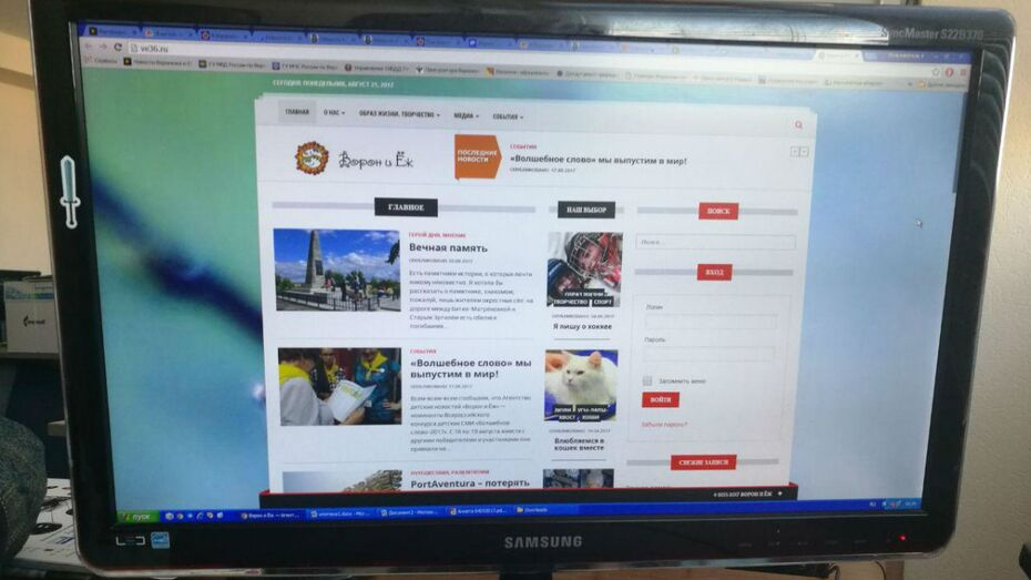 Воронежский сайт для детей и подростков победил во всероссийском конкурсе