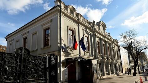 Товарооборот между Воронежской областью и Словенией за год вырос в 12 раз