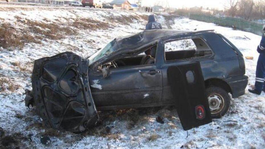 В Воронежской области разбился водитель Volkswagen