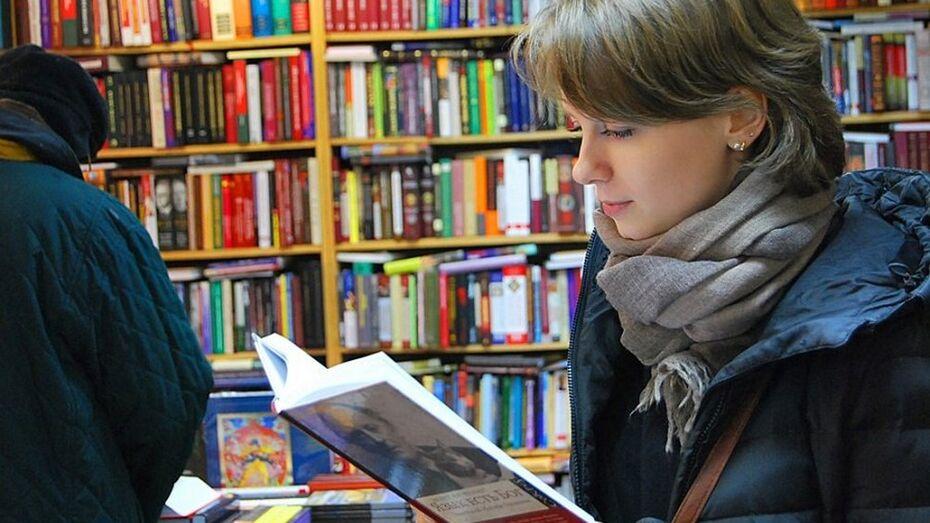 В поселке Подгоренский продажи книг за февраль увеличились вдвое
