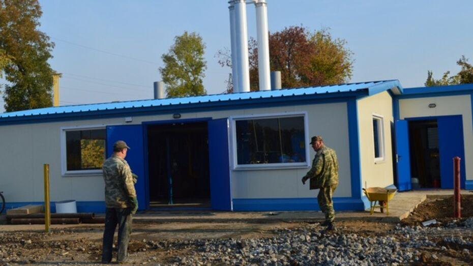 В центре Рамони построена новая газовая котельная