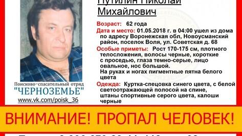 Под Воронежем пропал 62-летний мужчина