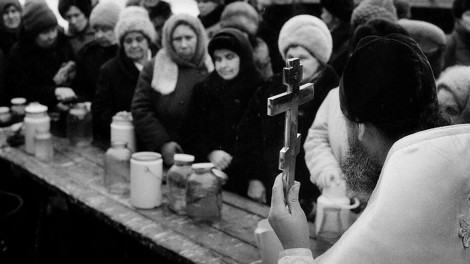 Как воронежцы праздновали Крещение в 90-е (ФОТО)