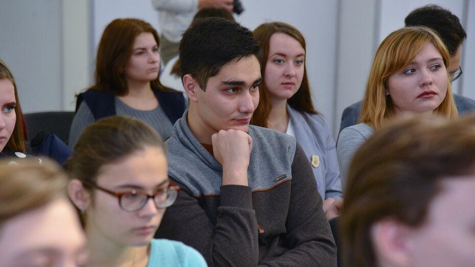Воронежскую молодежь позвали в совет при мэрии