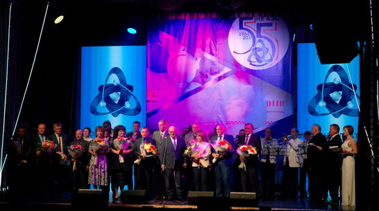 Нововоронежская атомная станция отпраздновала 55-летие