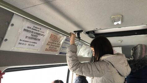 Водители предупредили воронежцев, что не вернут деньги за проезд при оплате картой