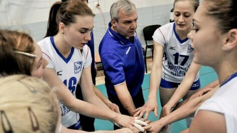 Волейбольный «Воронеж» переиграл «Приморочку»
