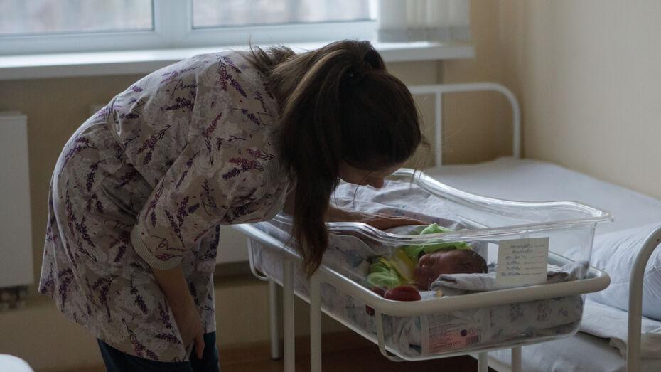 В Воронежской облдуме рассказали о совершенствовании социальной политики в регионе