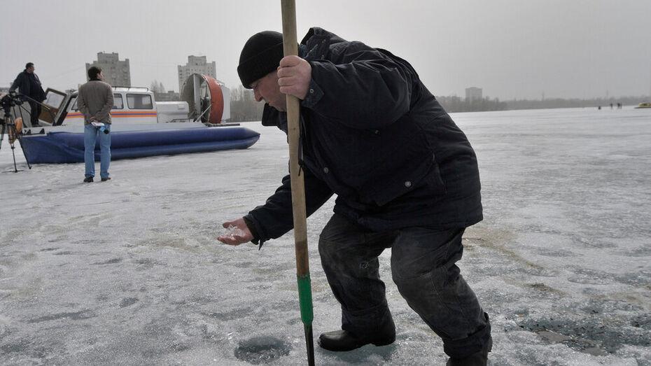Спасатели назвали опасные участки обледеневшего Воронежского водохранилища