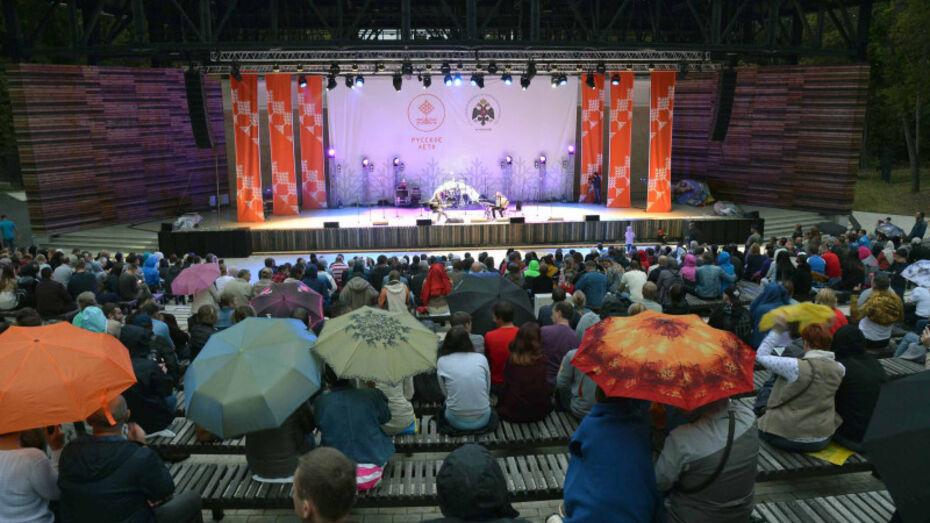 Талантливых воронежских исполнителей пригласили на фестиваль «Русское лето»