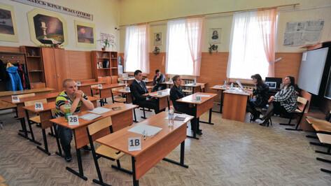 В России отменили ОГЭ и перенесут ЕГЭ