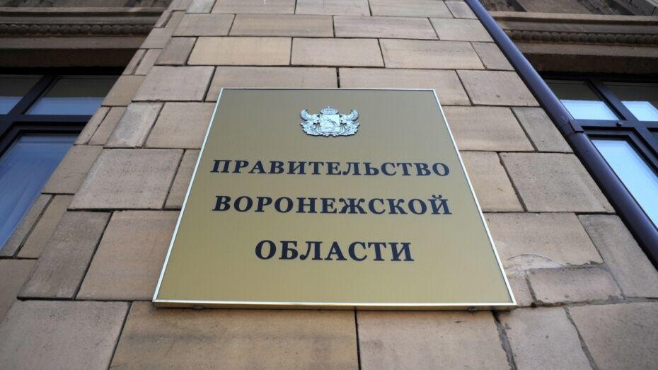 Управления архитектуры и физкультуры Воронежской области стали департаментами