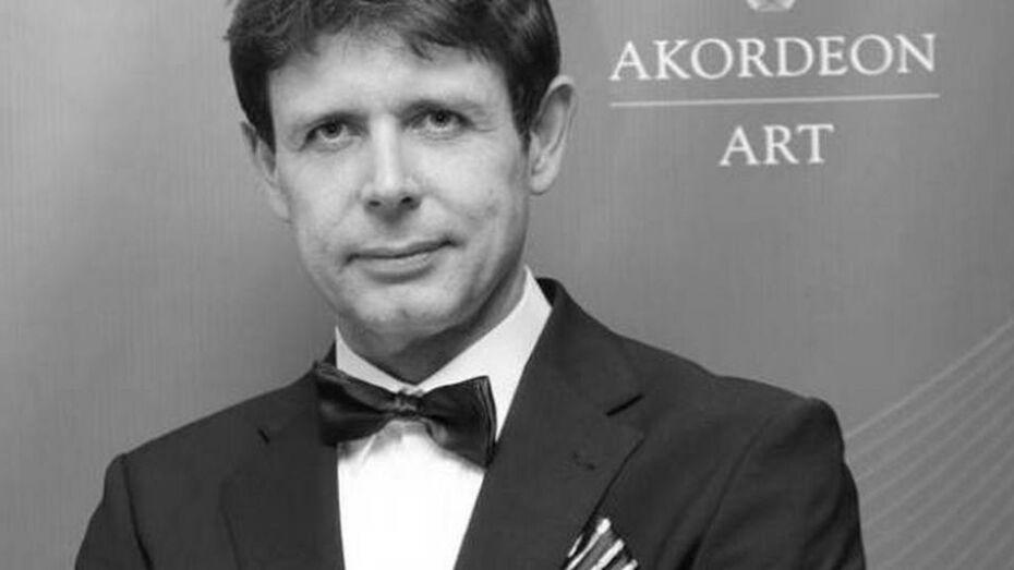 Аккордеонист Зоран Ракич познакомит воронежцев с сербской музыкой
