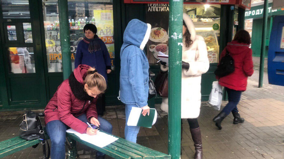 Студенты Воронежского опорного вуза пожаловались на свою работу в подсчете пассажиров
