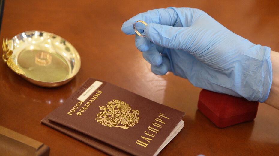 Из-за ремонта Коминтерновский ЗАГС Воронежа 4 недели не будет регистрировать браки