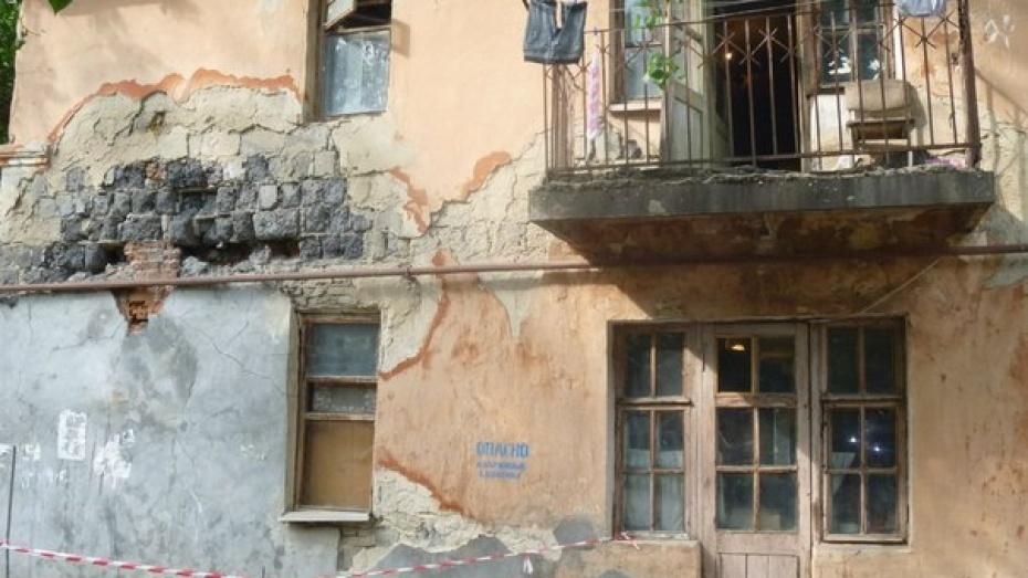 В 2019 году в Воронежской области расселят до 13 аварийных домов