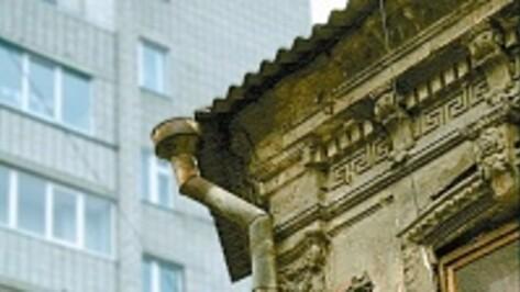 Воронежская область намерена в ближайшее время вернуть финансирование на расселение ветхих домов