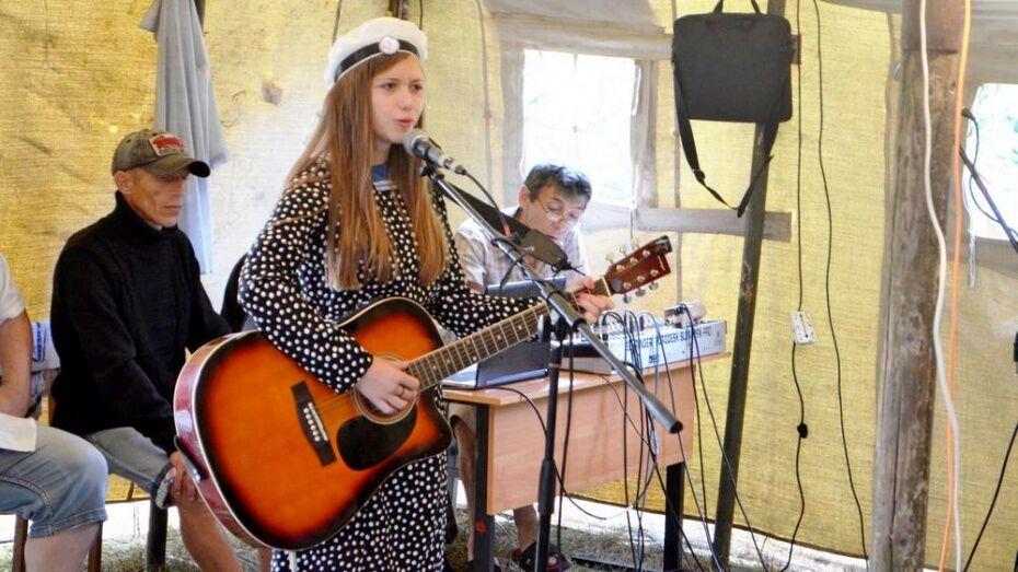 Поворинцев пригласили на фестиваль авторской песни «Первый мост»