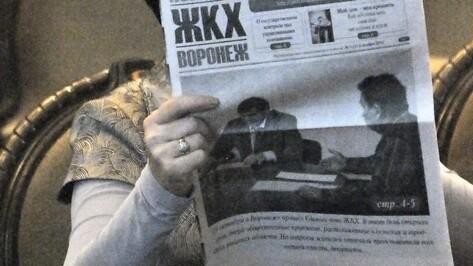 В Воронежской области проекты ТОСов профинансируют грантами