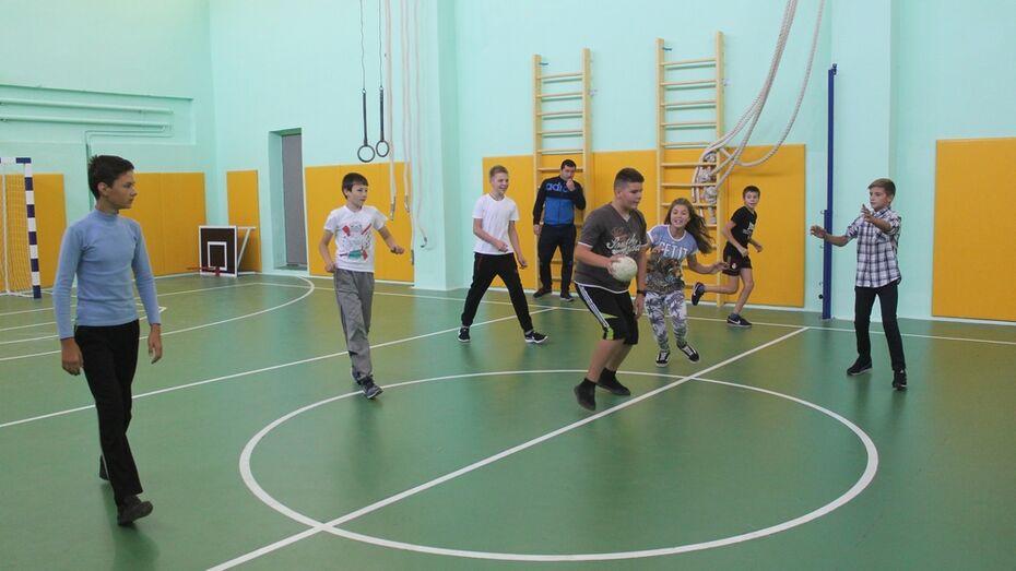 В хохольской школе впервые за 40 лет капитально отремонтировали спортзал