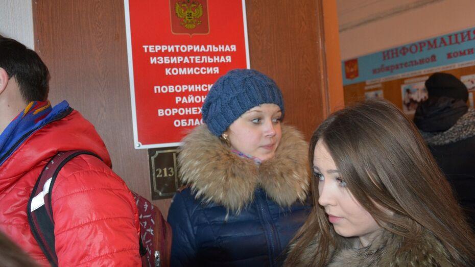 Поворинским школьникам рассказали о выборах