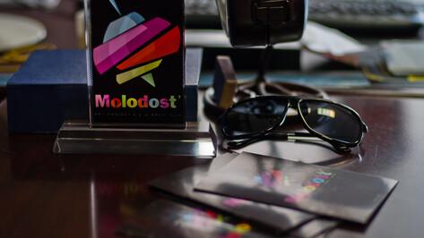 Создатели арт-проекта MOLODOST': «Воронежским театрам нужна конкуренция живого интереса»