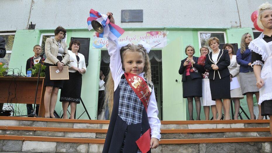 В Воронежской области в школы пойдут 22,3 тыс первоклассников