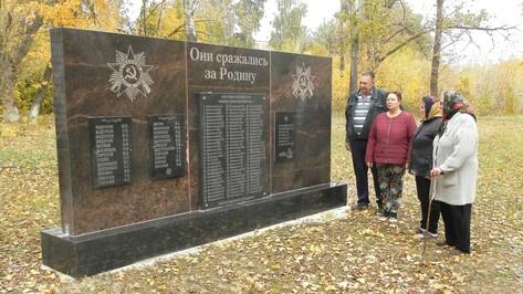 В эртильском поселке Сергеевка установили мемориальную стену землякам, погибшим в годы ВОВ