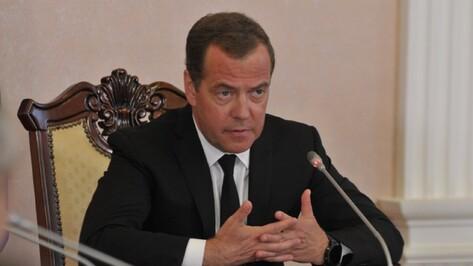 Дмитрий Медведев в Воронеже – о программе развития сел: «Нужен качественный шаг вперед»