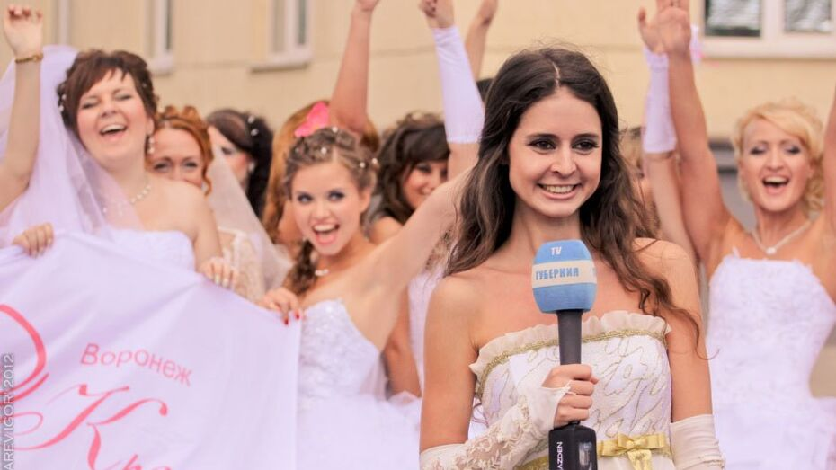 Воронеж ожидает нашествие невест