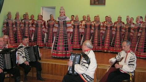 воронежский народный хор