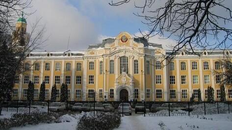 В 2013 году Воронежская область получит более миллиарда рублей из федерального бюджета