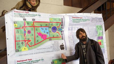 Воронежцы выйдут на митинг против застройки участка яблоневого сада