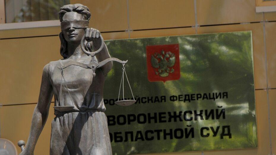 Трое жителей Воронежской области избежали пожизненных сроков за жестокое убийство