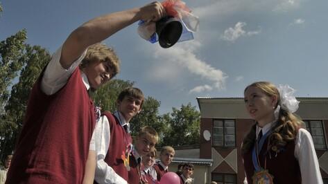 Последний звонок в воронежских школах пройдет 23 мая