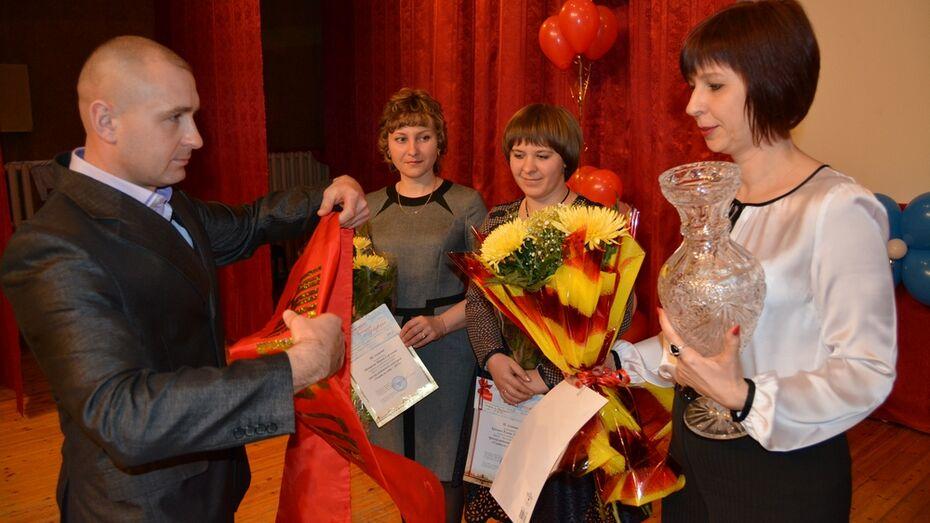 В Богучарском районе выбрали учителя года