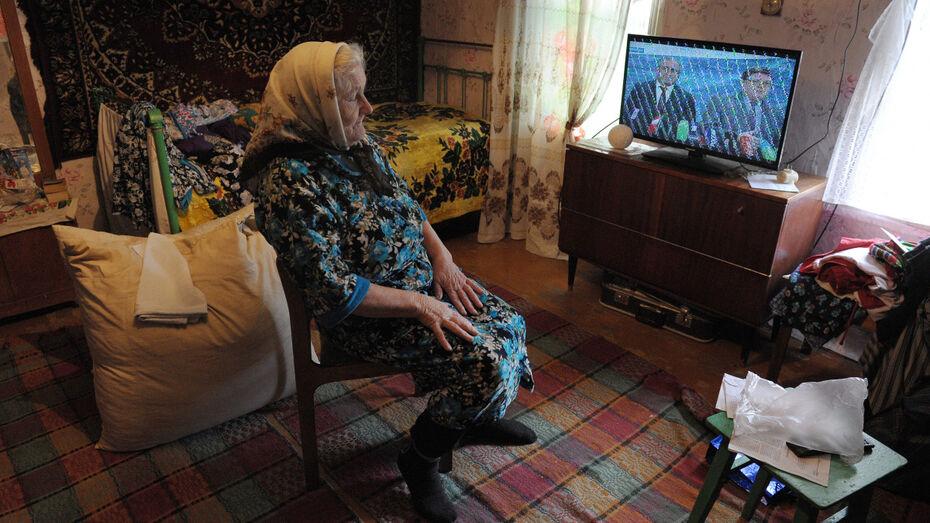Жители Воронежской области получат 18 млн рублей на покупку приставок для цифрового ТВ