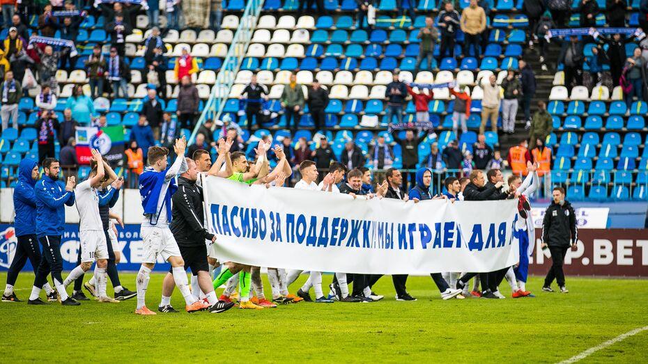 Воронежский «Факел» провел лучший сезон за последние 5 лет