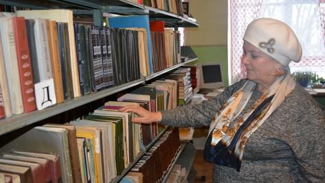 В Нижнедевицком районе закроют 5 филиалов районной библиотеки