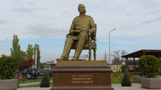 Под Воронежем появился памятник императору Александру II