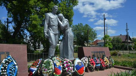 Проект РИА «Воронеж». Где этот памятник? Захоронение в самом отдаленном микрорайоне