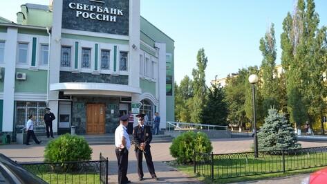 В Лисках злоумышленники взорвали банкомат «Сбербанка»
